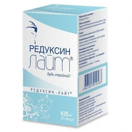 Редуксин-лайт капсулы 625мг, 30 шт. цена в Нижнем Новгороде 1 089 р. купить дешево. Инструкция по применению, аналоги, отзывы