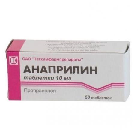 Анаприлин таблетки 10 мг, 50 шт. (25х2)