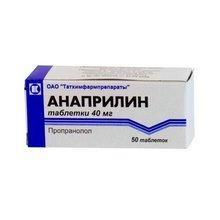 Анаприлин таблетки 40 мг, 50 шт.