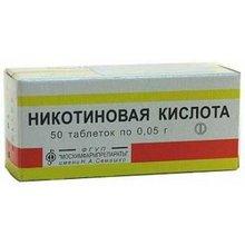 Никотиновая кислота таблетки 50 мг, 50 шт.