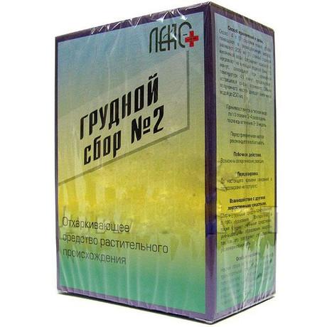 Грудной сбор №2 сбор лекарственный фильтрпакетики 2 г, 20 шт.