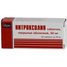 Нитроксолин таблетки 50 мг, 50 шт.