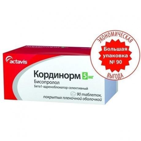 Кординорм таблетки 5 мг, 90 шт.