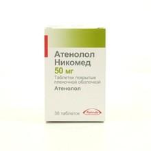 Атенолол Никомед таблетки 50 мг, 30 шт.