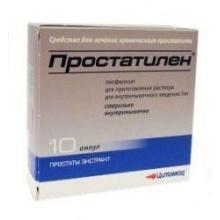 Простатилен ампулы 5 мг, 10 шт.