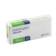 Лоратадин таблетки 10 мг, 30 шт.