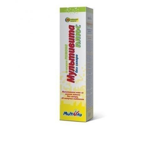 Мультивита плюс таблетки шипучие, 20 шт. (лимон)