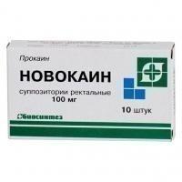 Новокаин свечи ректальные 100 мг, 10 шт.