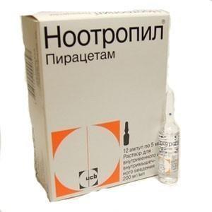 Ноотропил ампулы 20% 5 мл, 12 шт.