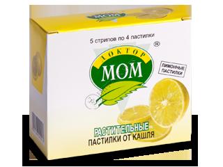 Доктор Мом пастилки от кашля Лимон, 20 шт.
