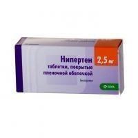Нипертен таблетки 2,5 мг, 100 шт.