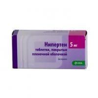 Нипертен таблетки 5 мг, 100 шт.
