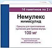 Немулекс пакетики гранулы для приготовления суспензии 100 мг, 10 шт.