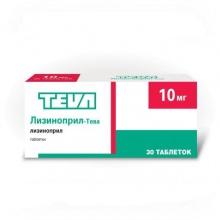 Лизиноприл-Тева таблетки 10мг, 30шт