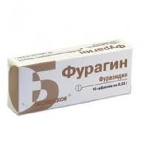 Фурагин таблетки 50 мг, 10 шт.