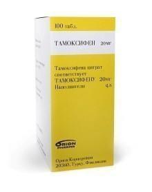 Тамоксифен таблетки 20мг, 100шт
