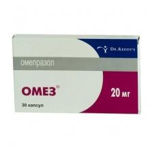Омез капсулы 20 мг, 30 шт.
