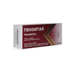 Пензитал таблетки, 20 шт.