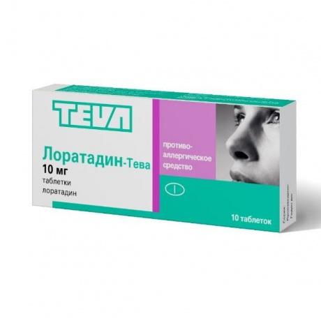 Лоратадин-Тева таблетки 10мг, 10шт