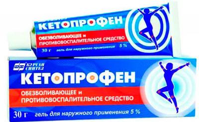 Кетопрофен гель 5% 30 г