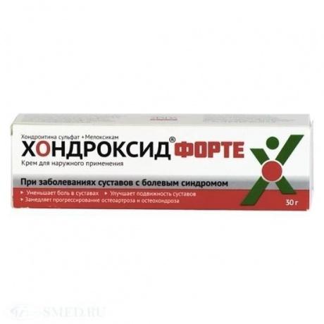Хондроксид: инструкция по применению мази и таблеток, состав крема.