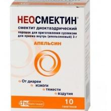 Неосмектин пакетики порошок 3г, 10 шт. (апельсиновый)
