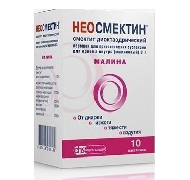 Неосмектин пакетики порошок 3г, 10 шт. (малиновый)