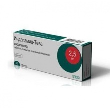 Индапамид-Тева таблетки 2,5 мг, 30 шт.