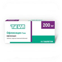 Офлоксацин-Тева таблетки 200 мг, 10 шт.