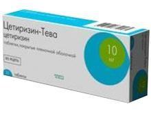 Цетиризин-Тева таблетки 10 мг, 10 шт.