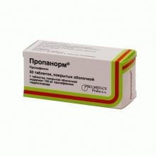 Пропанорм таблетки 150 мг, 50 шт.