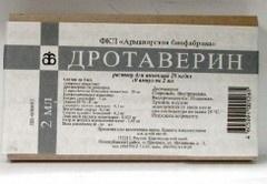Дротаверин ампулы 20 мг/мл 2 мл, 10 шт.