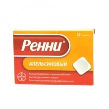 Ренни таблетки апельсин, 12 шт.