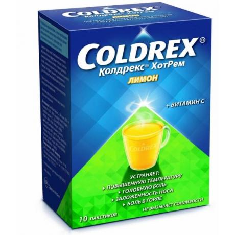 Колдрекс ХотРем со вкусом лимона пакетики 5 г, 10 шт.