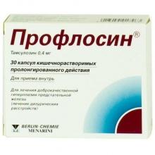 Профлосин капсулы 0,4 мг, 30 шт.