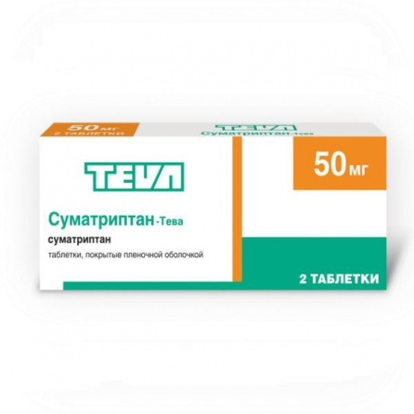 Суматриптан-Тева таблетки 50 мг, 2 шт.