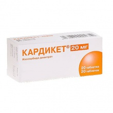 Кардикет таблетки ретард 20 мг, 20 шт.