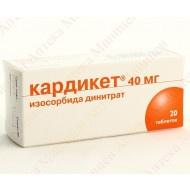 Кардикет таблетки ретард 40 мг, 20 шт.