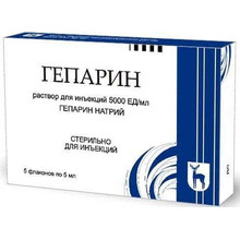 Гепарин ампулы 5000 ЕД/мл , 5 мл , 5 шт.