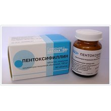 Пентоксифиллин таблетки 100 мг, 60 шт.