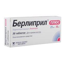 Берлиприл плюс таблетки 25мг + 10мг, 30 шт.