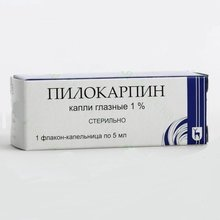 Пилокарпин глазные капли 1%, 5 мл