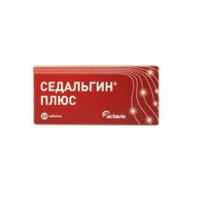 Седальгин Плюс таблетки, 20 шт.