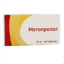 Метопролол таблетки 25 мг, 60 шт.