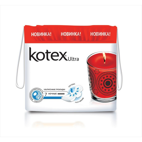 Прокладки гигиенические KOTEX Ultra Setz Night, 7 шт.