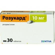 Розукард таблетки 10 мг, 30 шт.