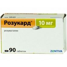 Розукард таблетки 10 мг, 90 шт.