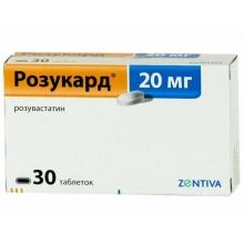 Розукард таблетки 20 мг, 30 шт.