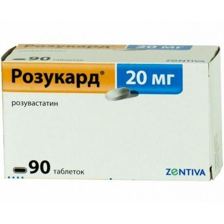 Розукард таблетки 20 мг, 90 шт.
