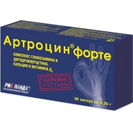 Артроцин форте капсулы, 36 шт. Купить, цена и отзывы, артроцин.